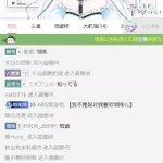shimanaga_enaのサムネイル画像