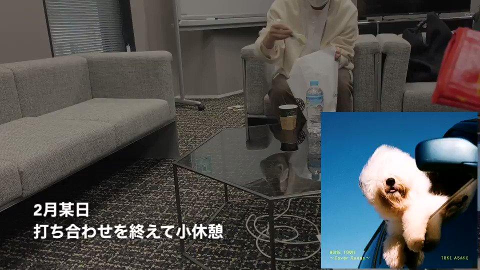 Replying to @tokiasako_staff: 土岐さんの〝44年間止まることなど無かった強靭な食欲〟をちょっぴりなくすことになったある日の昼下がり😂