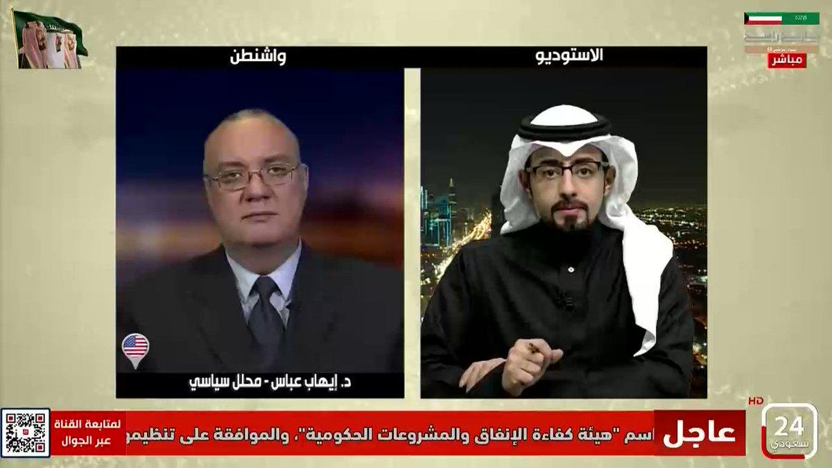 حصريا السعودية24السياسية: الإيرانيون يسمون ثورتهم الثورة الإسلامية وهم بعيدون عن الإسلام  #السعودية #مصر