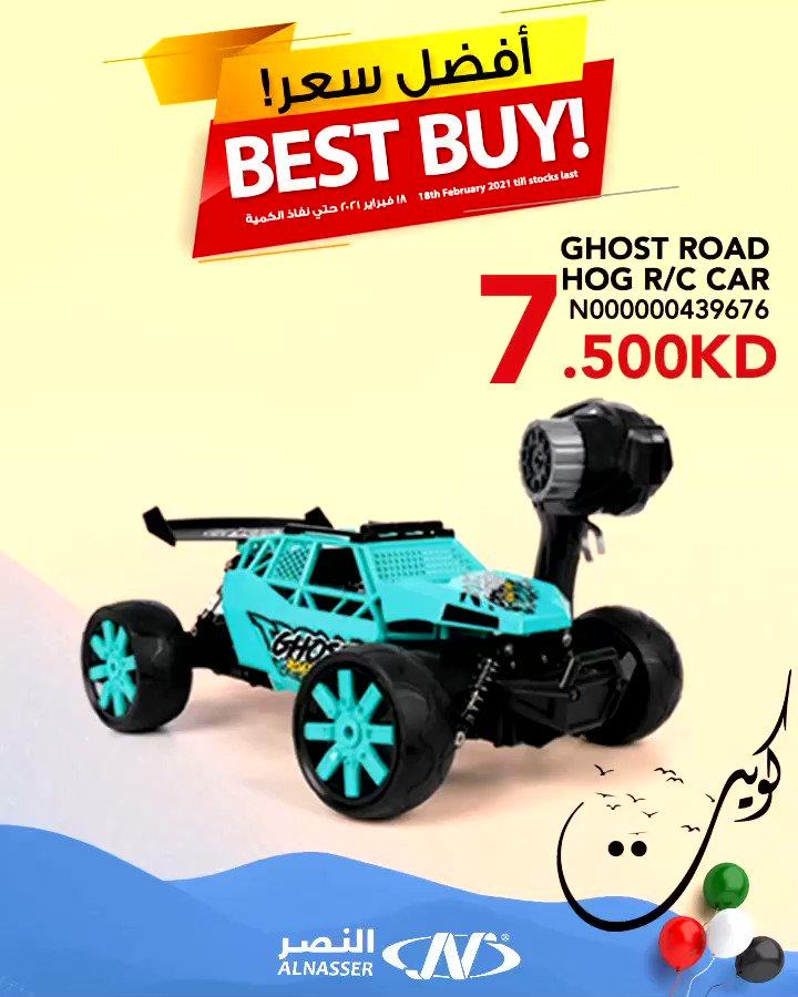 أفضل الأسعار .. على ألعاب حبايبنا الصغار Best Prices of toy for your little kid's. #الكويت #تسوق #النصر #تشكيلة #أسعارنا #لحق_ما_تلحق #النصر_الرياضي #الرياضة #النصر_أون_لاين  #kuwait #q8 #shopping #alnasser #upright #bike #Nasser #fashion #kuwaiti_sports #kuwait_sales #hurry_up