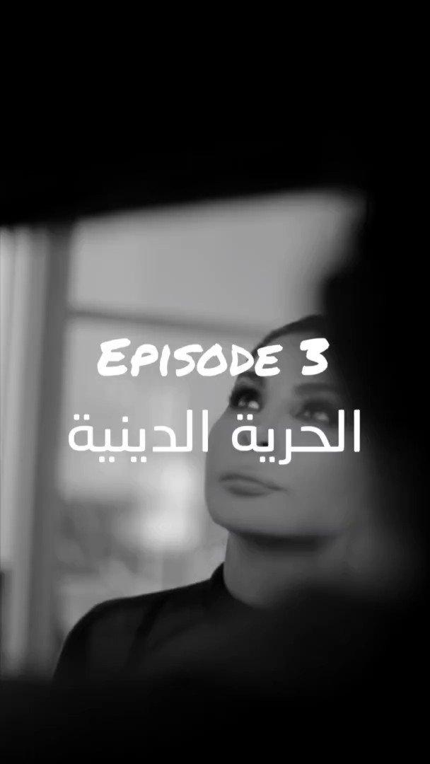كم من الخطايا والأخطاء تُرتَكب #تحت_مسمّى_الدين 🎙 أطرح الموضوع بكل صراحة في هذه الحلقة من #بودكاست_إليسا حصريًا على #أنغامي 🔗 الحلقة عبر الرابط:  #ElissaThePodcast #AnghamiExclusive #Anghami