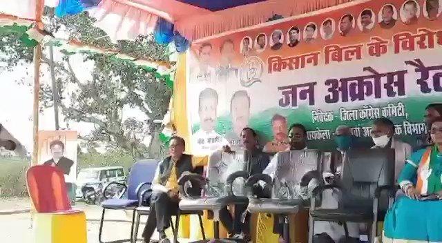 @KapilMishra_IND @Gajjusay @ManojTiwariMP किसान बिल के  विरोध में आक्रोश रैली🤣🤣🤣🤣, ये कैसी रैली है भाई???? #Bills #kisanbill @sambitswaraj @gopalkagarwal