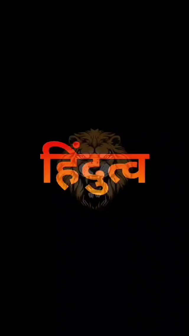 ✔️ FOLLOW US🔰💓@Kattarhindushi1  ➖➖➖ Hindu ♥️ 🔰 JAI SHRI RAM🚨 💪 HASHTAG- #Hindu#JaiShriRam#hanuman#bajrangbali#balaji#jaishreeram#jaihanuman#sanatandharma#hindutva#hinduism#akhandbharat#Sanatan#SaveHinduTemples#rammandir#unitedhindu#rss#Bharat#rambhakt