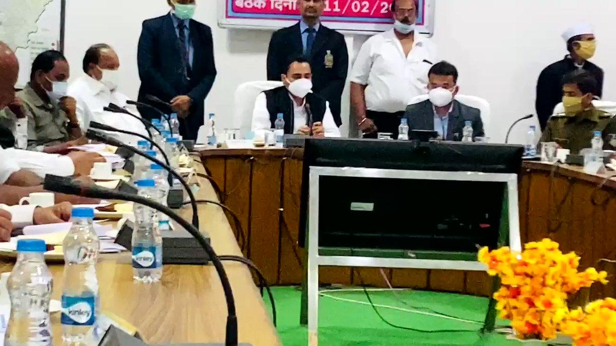 बीते दिनों दिशा मीटिंग में स्वास्थ्य सुविधा सुधार को लेकर अधिकारियों को निर्देशित किया पूर्वाभास अनुसार कोविड के केस अन्य प्रदेशों में पुनः बढ़ रहे हैं, उसका हमारे जिले में भी पहुँचने का ख़तरा है। मैं जिलेवासियों से अपील करता हूँ कि सरकार द्वारा जारी निर्देशों का अवश्य पालन करें।