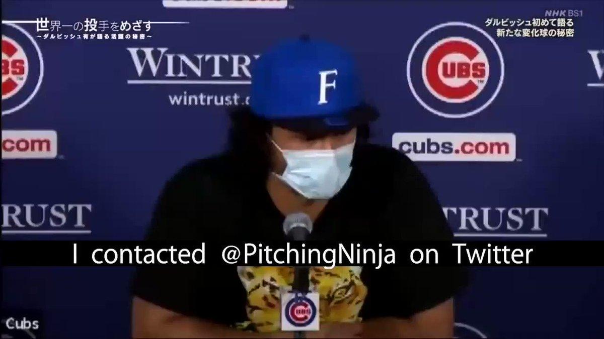 How Pitching Ninja (@PitchingNinja) helped Yu Darvish (@faridyu) during the 2020 season with his curveball.