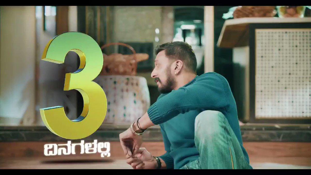 #BiggBoss season 8 ,, 3 Days to go.