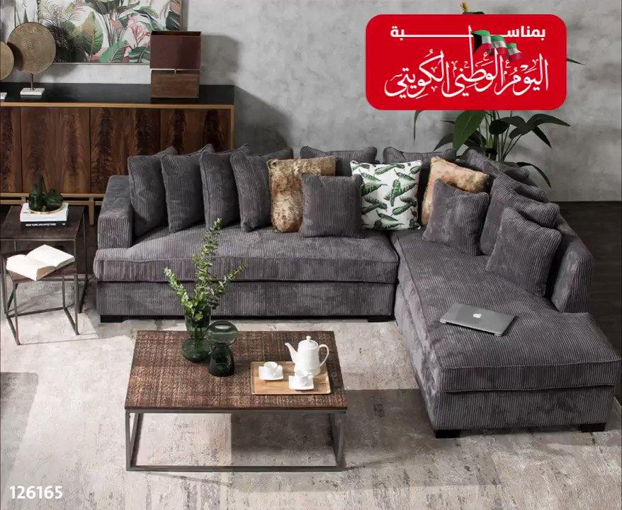 نضمن لج الجمعات ويا رفيجاتج راح تكون كلها وناسة في غرفة الجلوس هذي من ميداس    #ميداس #اثاث #كنب #كورنر #غرف_جلوس #مفروشات #عروض #مشتريات #هدايا #اليوم_الوطني #الكويت #جمعات #وناسة #Midas #furniture #offers #corner #couch #livingroom #homedecor #Kuwait