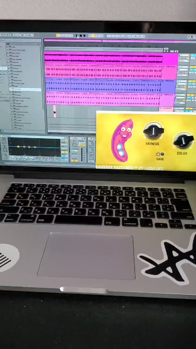 Making new beats #mashine #ableton #AbletonLive11 #beats #beatmaking #BeatMaker #beatmakers