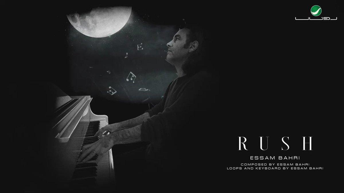 يعزف موسيقاه بلغة الأرض ليصوغ أجمل الألحان ❤️ استمعوا الآن إلى المقطوعة الموسيقية #Rush من ألبوم #Soul للموسيقار #عصام_بحري  https://t.co/F3pBG1efpm 👈🏽  @essambahri  @DeezerMENA https://t.co/QJgjySuLlO