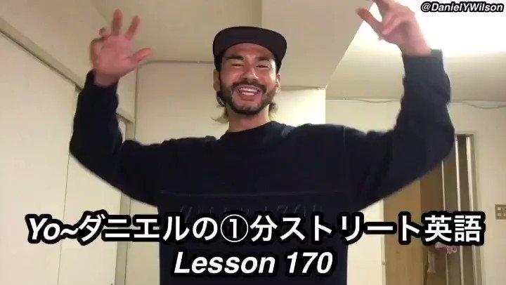 #ダニエルの1分ストリート英語 Lesson 170 #SHOTGUNWEDDING #Daniels1MinuteStreetEnglish • • • #英語 #English #1分英語 #comedy #お笑い #ストリート英語 #英会話 #外国人 #お笑い芸人 #芸人 #tokyo #東京 #learnenglish #studyenglish #slang #スラング英語 #ダニエルUSA #らびっとビーチ