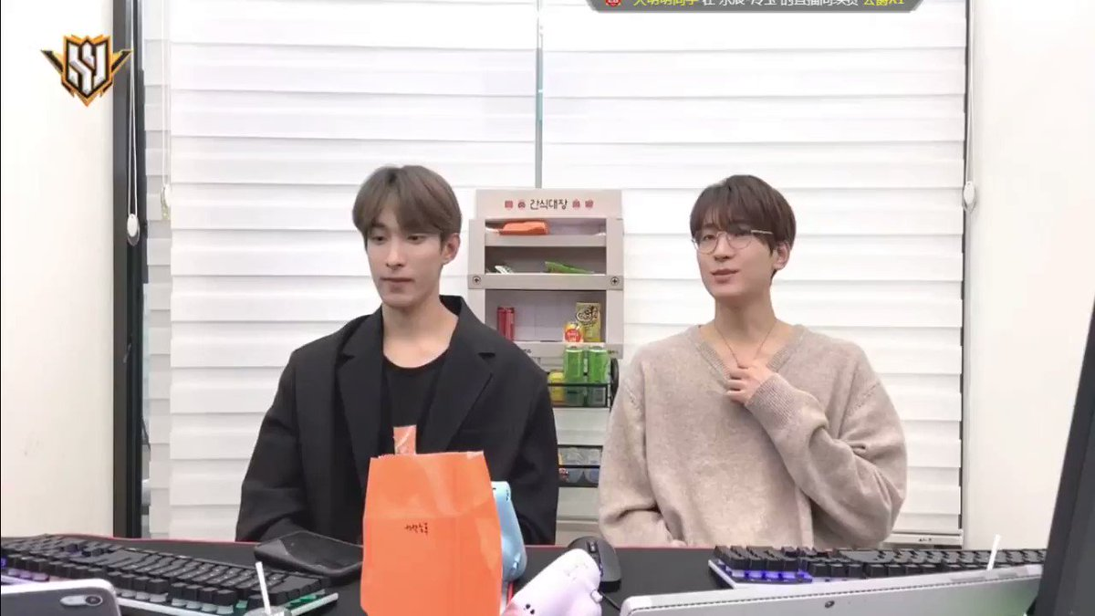 Replying to @garats17: 24H 2x speed as their punishment😂😂 seokmin tried singing in 2x speed too😂  @pledis_17 #세븐틴 #SEVENTEEN