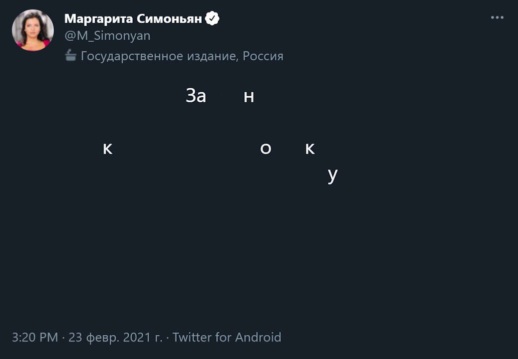 Replying to @p1x3l_v1k1ng: