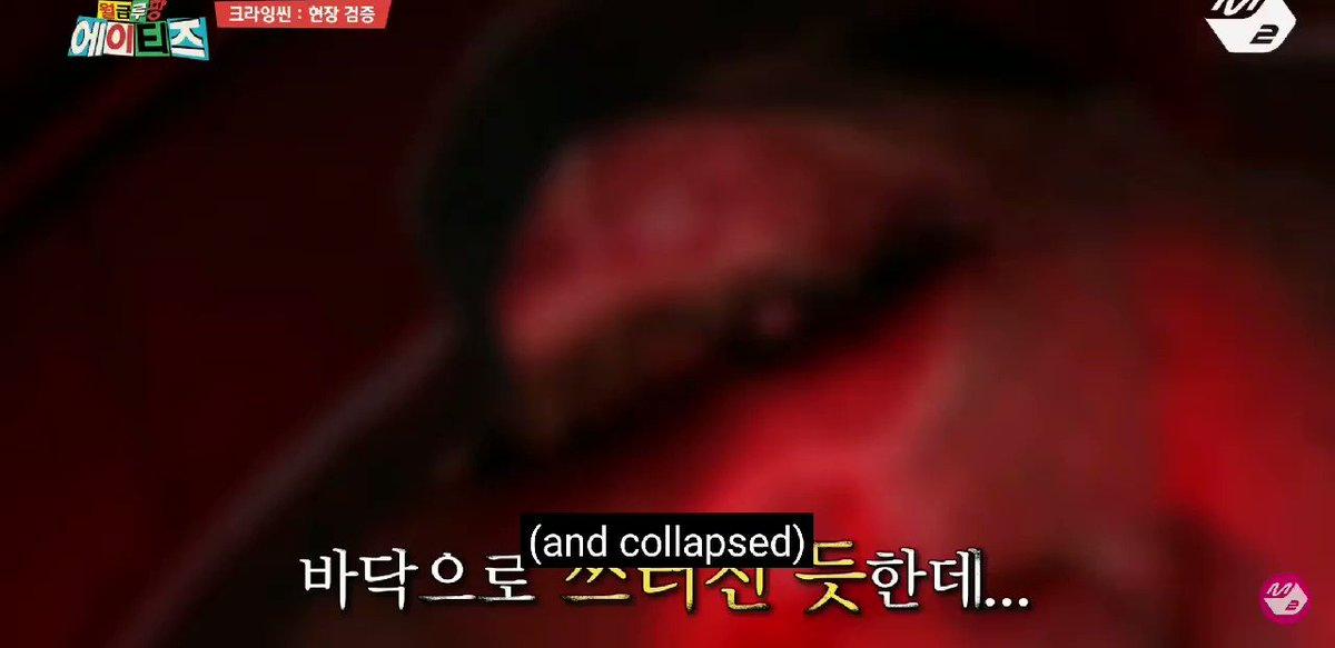 Profesión frustrada la de Hongjoong como investigador 🤣🤣🤣🤣  @ATEEZofficial #ATEEZ #에이티즈 #KINGTEEZ #SalaryLupinATEEZ
