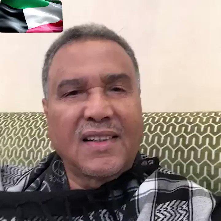 مباركة خاصة من فنان العرب #محمد_عبده بمناسبة العيد الوطني لدولة الكويت الحبيبة والغالية على قلبه🇰🇼قيادةً وشعبًا ولاهله واصدقائه الغاليين على قلبه @Mohammed_Abdu https://t.co/UsiUOEyjyF