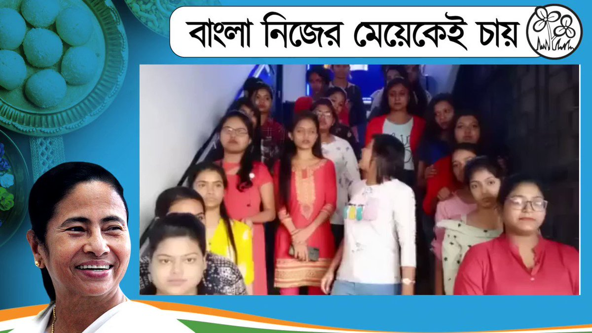 Home - Bangla Nijer Meyekei Chay