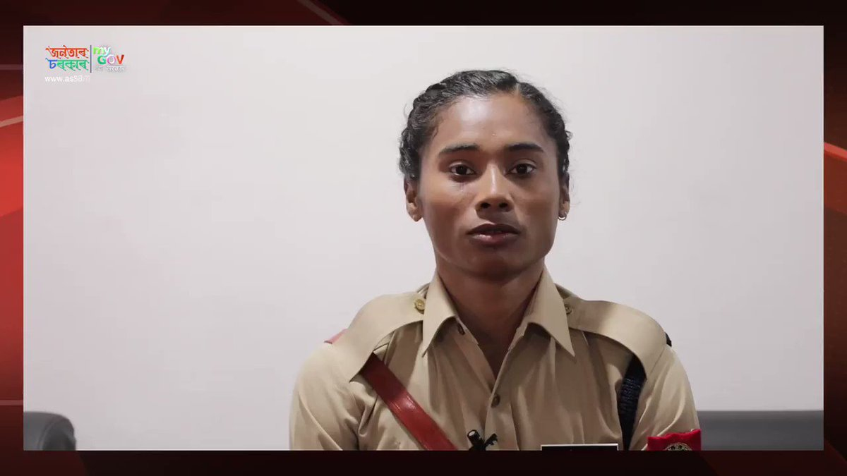 Newly appointed DSP of @assampolice Hima Das conveys her gratitude to Govt of Assam for ensuring a bright and secured future for athletes in the state. Under the leadership of Honble CM Shri @sarbanandsonwal , Assam has undergone immense transformation in the sports arena.