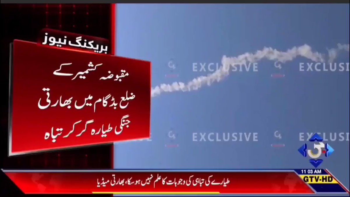 2 Indian aircraft violating Pakistani airspace shot down; pilot captured... Part 1/2 From my Archives . India- Pakistan Border Skirmishes 2019. Pulwama Attack > Balakot Air Strike > Operation Swift Retort  For Complete Video Playlist visit