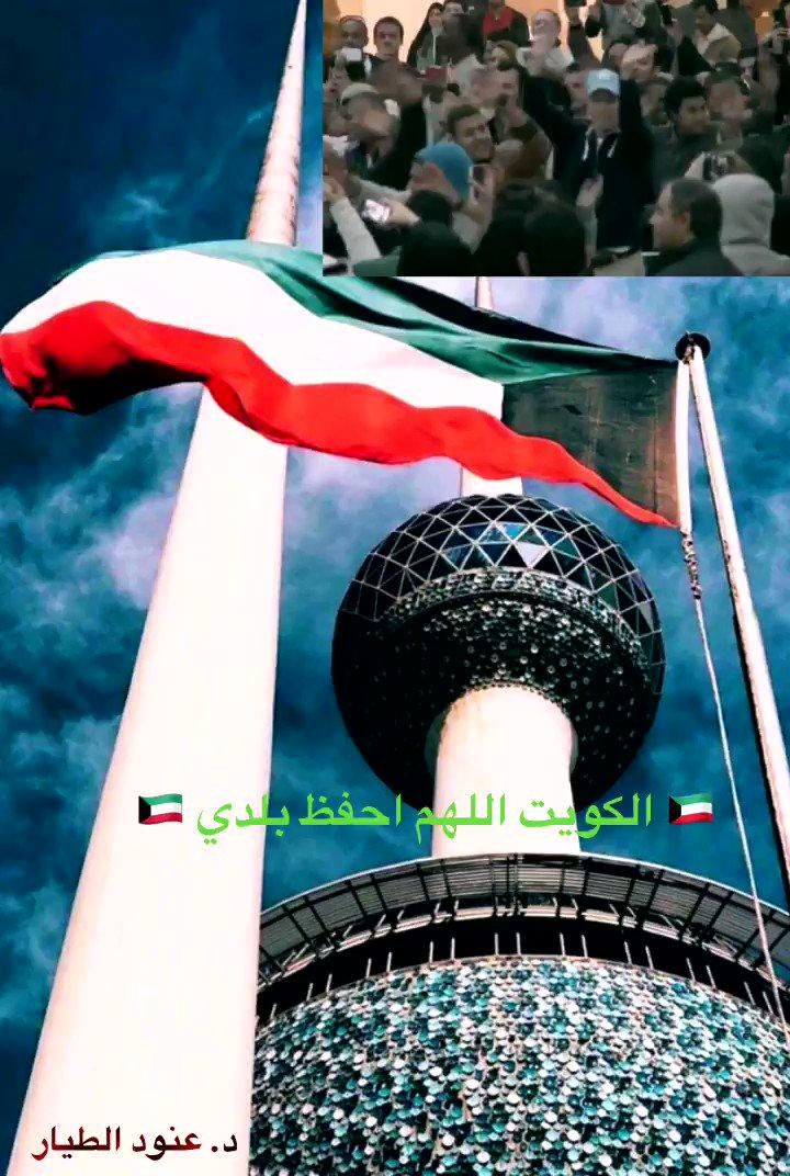 #كويت #الكويت #يوم_التحرير #اليوم_الوطني
