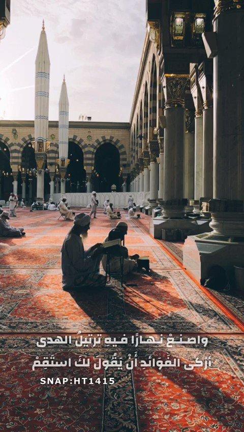 اللهم بلغنا #رمضان واجعلنا من يصامه وقيامه