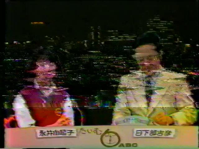 ゆるゆる昔のビデオのサルベージしてたらガンプラブームの時の特集ニュース映像が。劇場版Ⅲの公開前だから82年の1月か2月ぐらいかな。