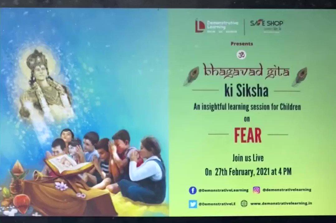 भगवान कृष्ण के श्लोकों से सीखे, डर का सामना केसे करे। आज शाम 4 बजे - भागवत गीता LIVE   इस कार्यक्रम के रचिता @DemonstrativeLE और @safeshop_india_