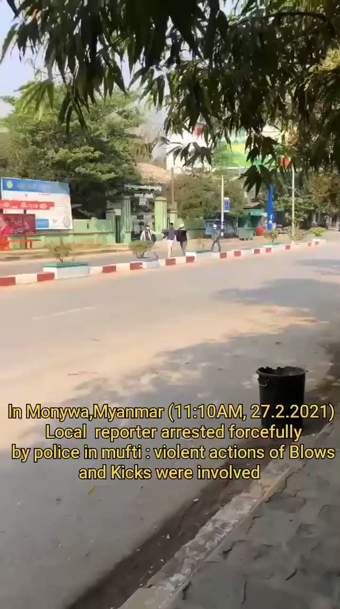 In monywa, police changed uniforms to causal clothes and pretend as civilians. Then arrest to local reporter by force.  #WhatsHappeningInMyanmar #Feb27Coup