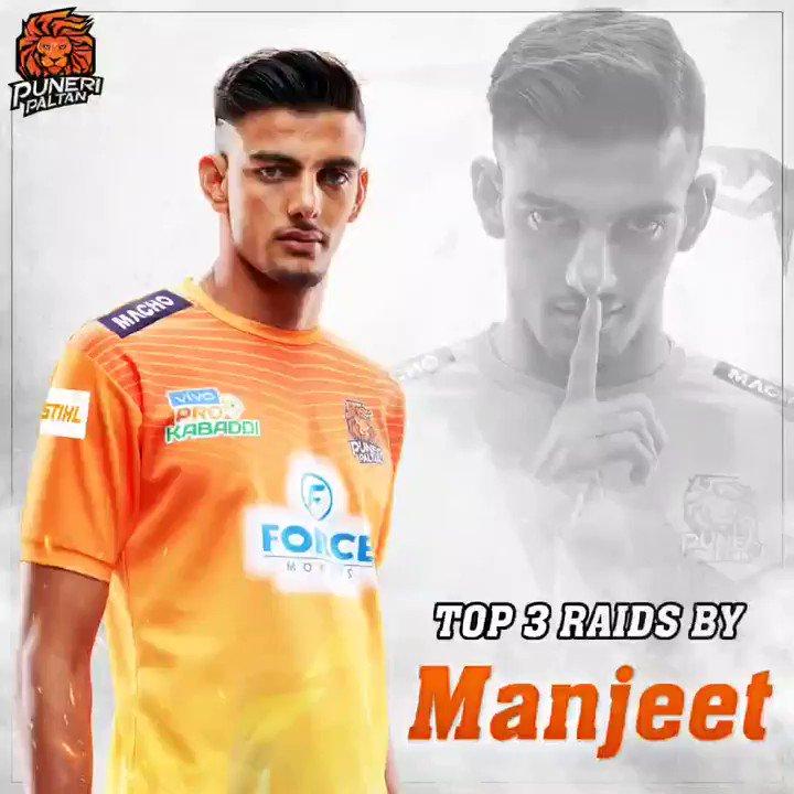 ताक़त और Technique का सही combination है, Manjeet! सहमत हो तो comments में 🤩 डालो . . #PuneriPaltan #BhaariPaltan #GheunTak #Kabaddi #Manjeet