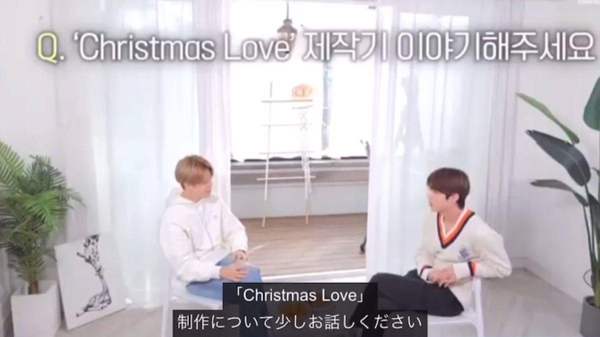 """5日前まで歌詞が上手く出来なくて、ダメなら諦めないとまで考えていた。寝ないで作業して、きっと本人も大変だったはずなのに、作曲家の方が苦労されたって…凄くジミンさんらしい応えだったな。""""Christmas Love""""がもっともっと好きになりました🙏🎄#JIMIN #thankyoujimin #Christmas_love"""