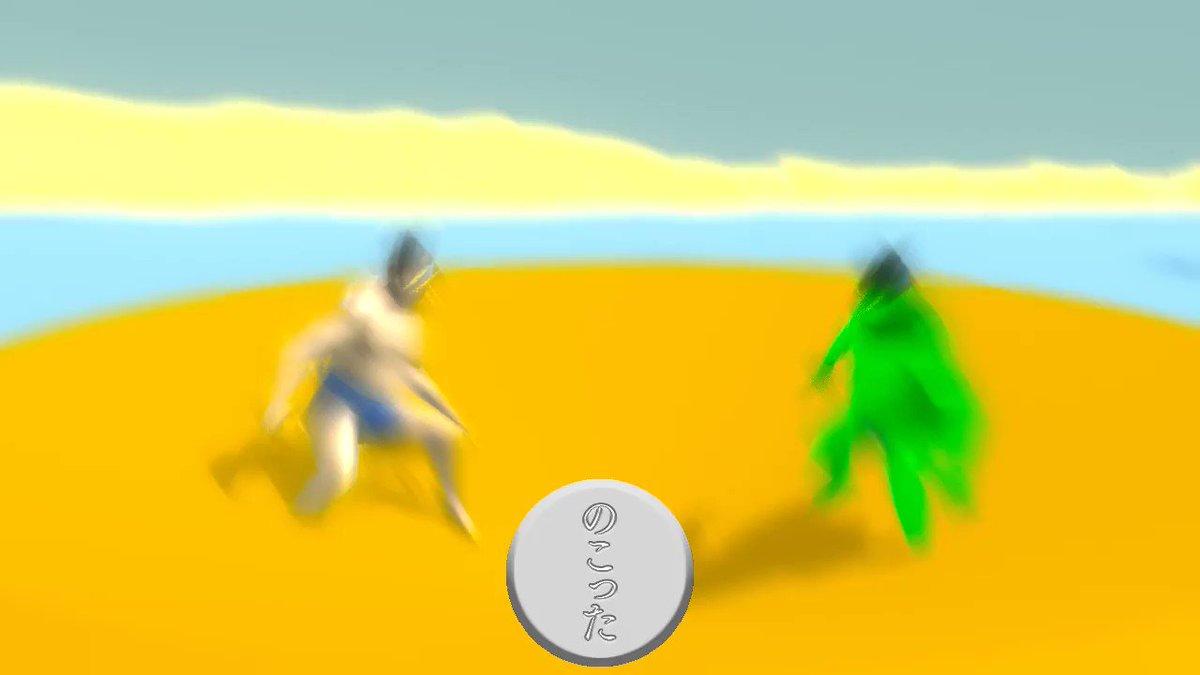 ごく普通の相撲のゲームを作りました #unity1week