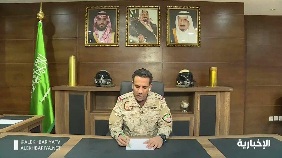 """الناطق باسم التحالف السعودي الإماراتي: """"هناك تصعيد من قبل الميليشيات الحوثية على #المملكة، والسفير الإيراني في صنعاء حسن ايرلو هو من يقود العمليات العسكرية""""."""