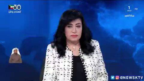 🌐  #فيديو - وزير الخارجية يبحث مع نظيره البحريني العلاقات الأخوية بين البلدين وآخر المستجدات على الساحتين الإقليمية والدولية   #الكويت  #البحرين  #شارع_الصحافة