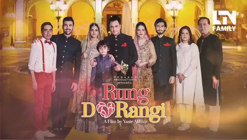 On #Indus I speak to Manchester filmmaker, singer, actor, producer & director @Yasir_Akhtar_ on his latest film #RungDoRangi shot in #Pakistan it's a rom-com with a unique plot.  #LTNFamily Listen again on @BBCSounds  📻