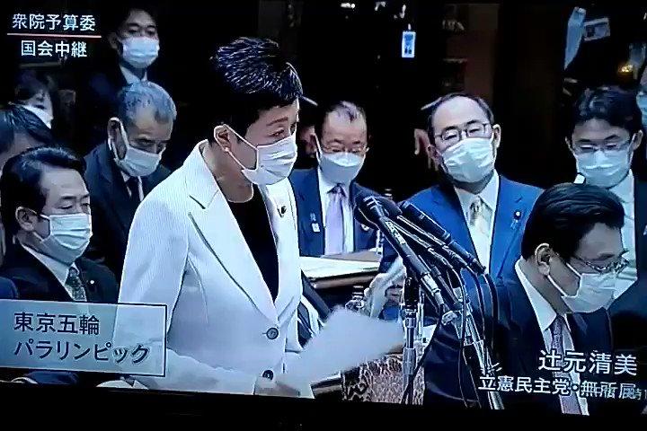 国会予算委員会、NHKは時間切れと放送を中断した。デジタル放送である以上、サブで放送できる。なぜ、サブで放送しないのか。錦織などの試合はサブでも放送している。 国会審議を放送すると政権へのダメージになるからか。