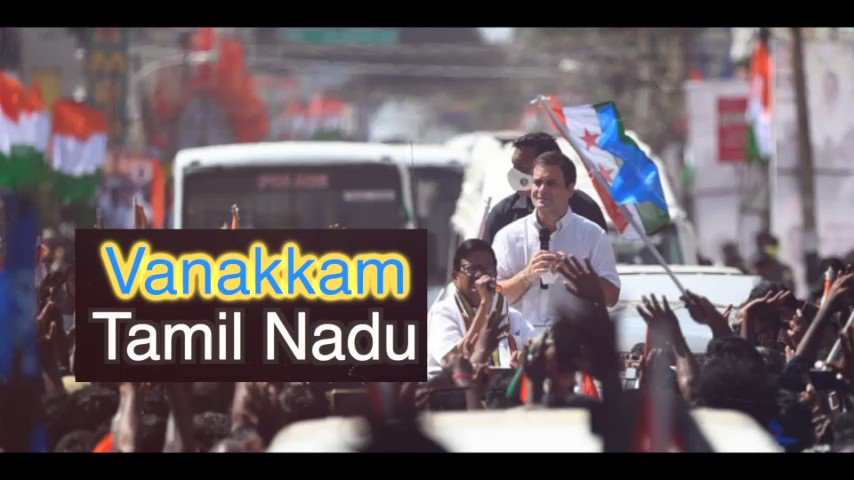 Thank you Tamil Nadu for the love and affection you have shown Shri @RahulGandhi and the Congress party.   There is much to learn for the entire nation from the people, language & culture of this beautiful state.   #TNwithRahulGandhi
