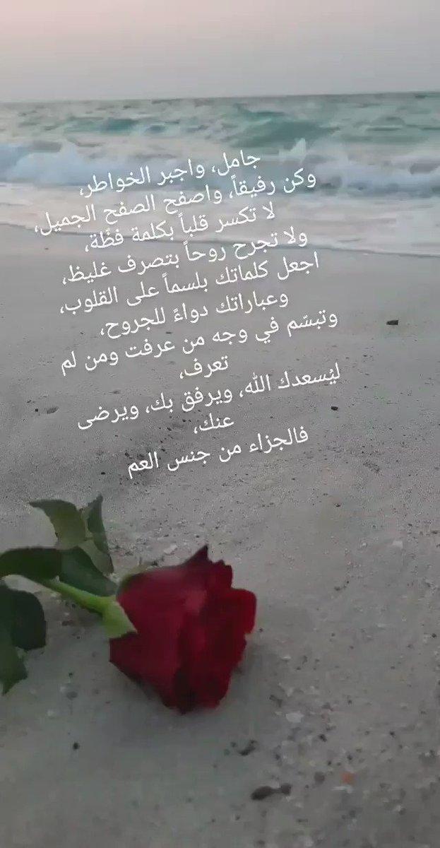 Replying to @happyb_b: الشيخ عائض القرني روعه