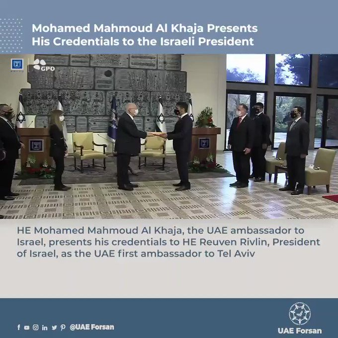 UAE ambassador Mohamed Mahmoud Al Khaja presents credentials to Israel President Reuven Rivlin Photo