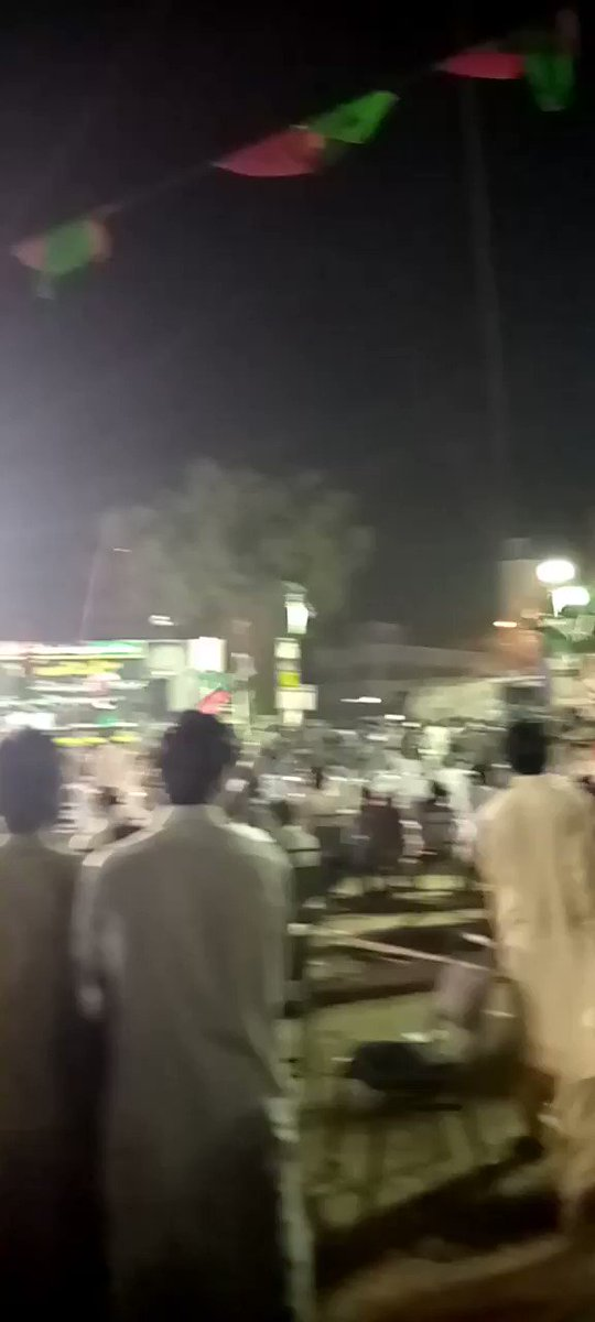 #1st #may #PPP #karachi #MartyrsDay🇱🇾🇱🇾