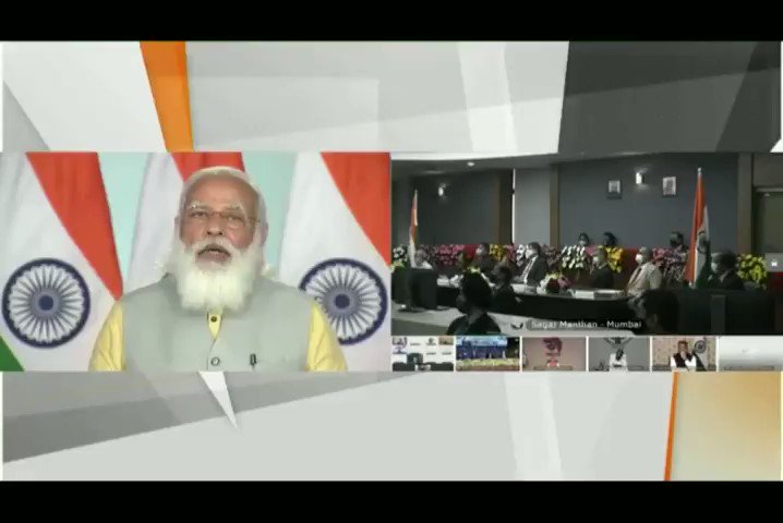 Through this Summit, I want to invite the world to come to India and be a part of our growth trajectory. India is very sincere about growing in the maritime sector and emerging as a leading blue economy of the world. - Honourable PM Shri @narendramodi ji  #MaritimeIndiaSummit
