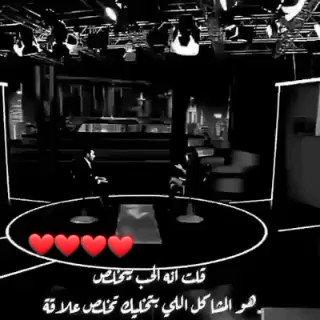 Replying to @MedaHaamed: #اليسا والحب كلام من ذهب فعلا. ❤❤🙏 @elissakh #elissa