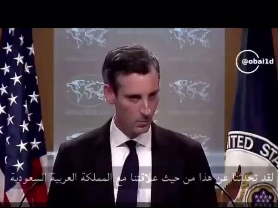 لا يمكن إنكار أن #السعودية بلد مؤثر في العالم العربي وخارجه وعلى المنطقة وخارجها بما في ذلك على الولايات المتحدة ، وهدفنا هو إعادة للمعايير السياسية وليست القطيعة والحفاظ على تأثير المملكة لصالح مصالحنا المشتركة