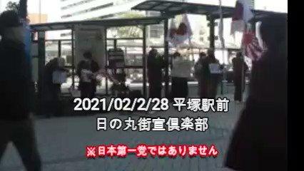 「日本でお金を払うので、ぜひ日本に来てくださいと留学生を呼ぶ国費留学生制度。 私達日本人が払っている税金で、外国人の学費と生活費までも面倒を見ようという制度。」