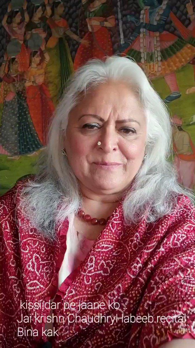 "Jai Krishna chaudhry Habiib sahab ka kalam ""kisi dar pe jaane ko jee chahta hei .."