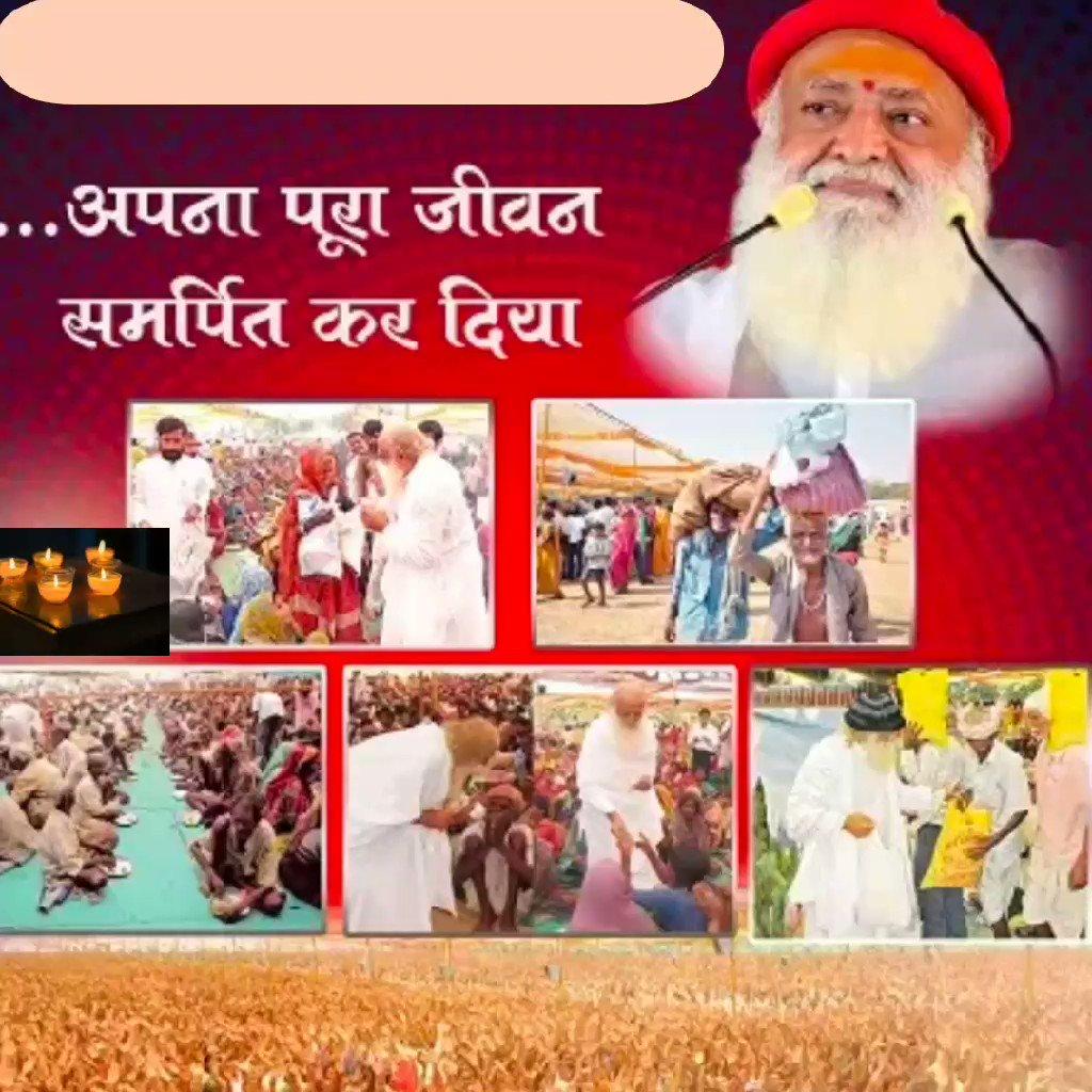 @A_Pandey1979 @Varinde71556051 जी Hindu Saint Sant Shri Asharamji Bapu ने समाज सुधार के लिए बहुत ही सराहनीय प्रयास किया है। समाजोत्थान के लिए अनगिनत प्रकल्प #Bapuji ने शुरू करवाए हैं।  उनके के चरणों में कोटि-कोटि वंदन है। 🙏  #ऐसा_जीवनमुक्त_फ़कीर
