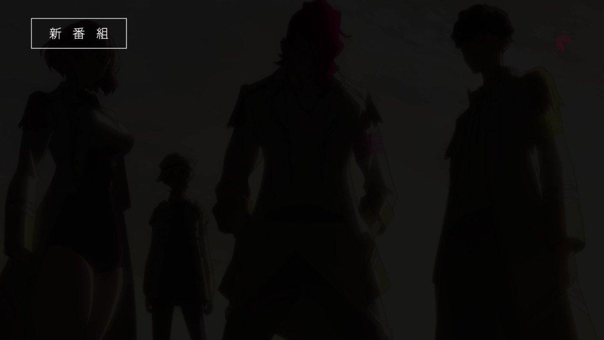 """Nuevo vídeo promocional del anime """"SSSS.DYNAZENON"""". Se estrenará el 2 abril y lo hará de la mano del estudio Trigger.   #anime #SSSS_DYNAZENON #SSSS_GRIDMAN"""
