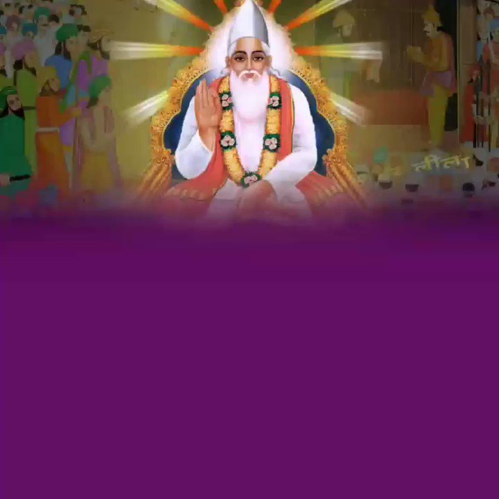 #tuesdaymotivations #GodMorningTuesday In Gita Chapter 15 Verse 1, the identity of that metaphysical saint has been told that he will make every part of the tree of the world knowledge. Ask him the same. @SaintRampalJiM visit satlok ashram you tube channel