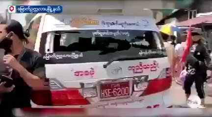 Awful #PoliceBrutality: beating medical cover team and destroying Ambulance in North Okkalapa of #Yangon today.   #WhatHappeningInMyanmar #BurmaCoup #PoliceBrutalityinMyanmar