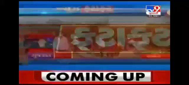 Unity has more power... Jambughoda Cleaning Program - The work has been shown on the News @tv9gujarati channel.  #safaiabhiyan #cleanindia @swachhbharat @narendramodi @vijayrupanibjp @vnehra @MamlatdarJambu3