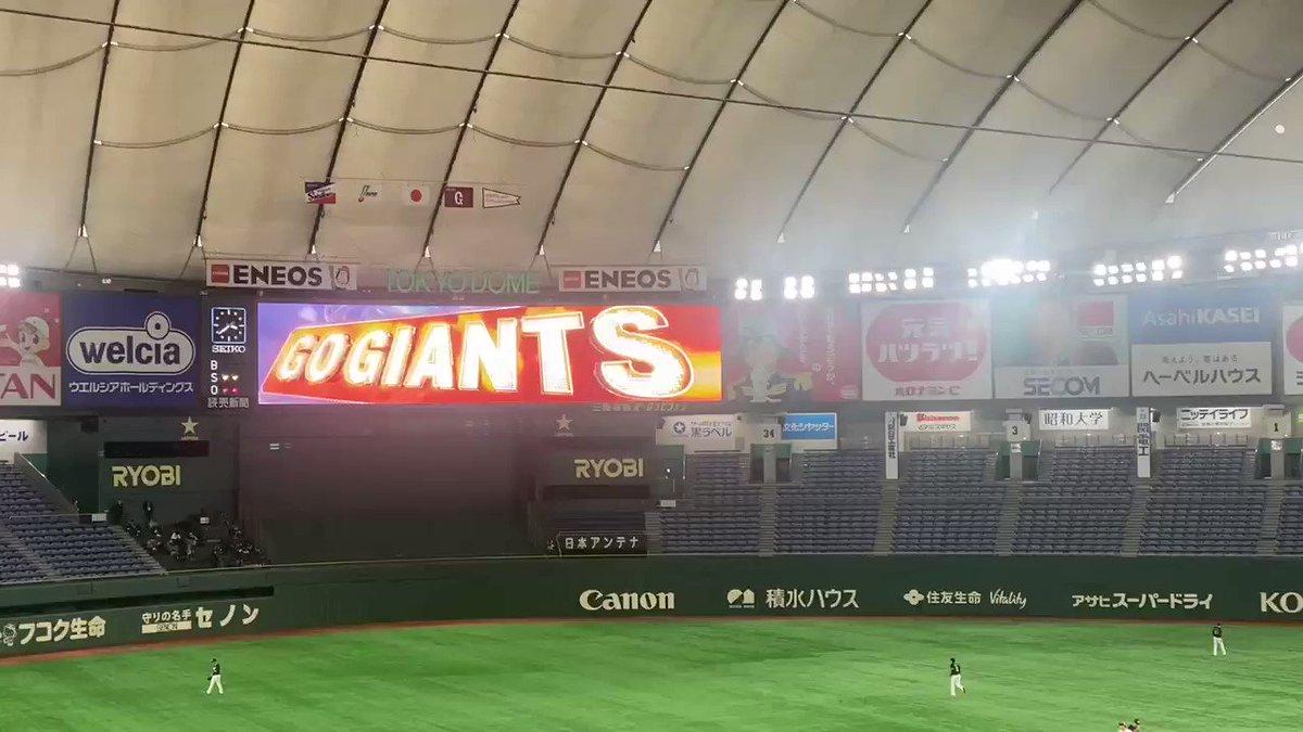 オープン戦(東京D)  広岡選手の登場曲は、嵐の「BRAVE」!