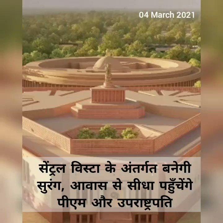 आज की 5 बड़ी ख़बरें #PrabhasakshiNewsNetwork #Top5NewsInHindi #BreakingNews #NewsUpdate #NewsInHindi #PrabhasakshiNews #PrabhasakshiHindiNews