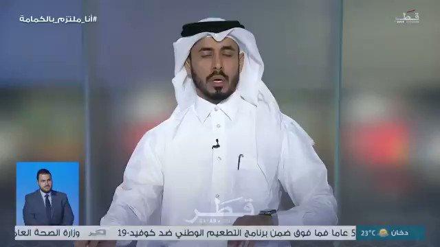 """فيديو سعادة الشيخ محمد بن عبدالرحمن آل ثاني قطر و مصر تسعيان إلى """"عودة الدفء إلى العلاقات"""" بينهما"""